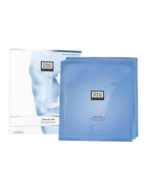 Closeup   zoom 328934ad6d37f0c819a3c166c0c7845dd616750e 1474512478 firmarine hydrogel mask four pack web